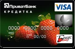 Кредитка Универсальная